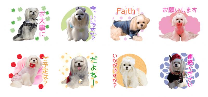 くららちゃんのオリジナルLINEスタンプ制作4
