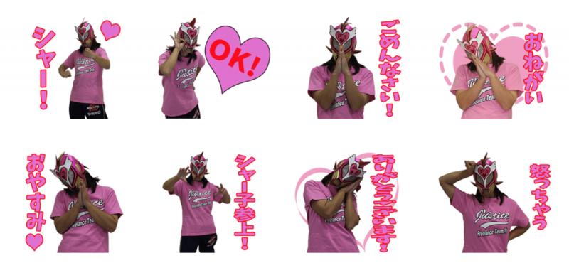 ピンクシャー子さんのオリジナルLINEスタンプ制作