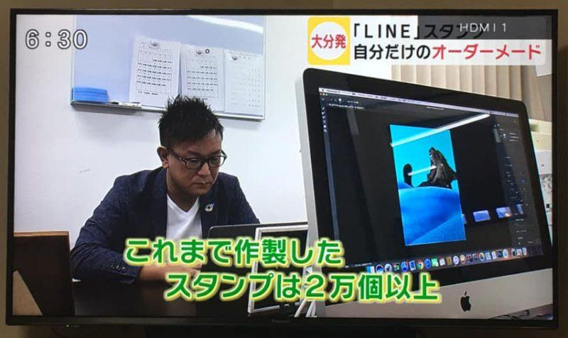 LINEスタンプ制作風景をテレビ取材を受けました。